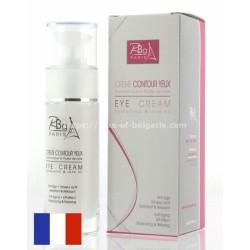 Crème contour yeux hyaluronique à l'huile de rose