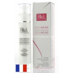 Crème anti age à l'huile de rose collagen +